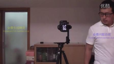 720全景摄影制作教程6:全景图照片的拍摄方法二