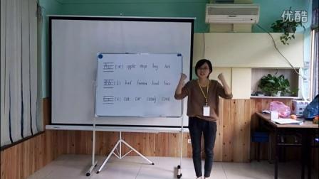 宜宾飞鹰教育微课堂少儿英语字母操 Cc