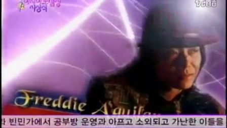 Freddie Aguilar(Philippines) awarded the 'Asia Star Award' at the 2008 Asia Mode