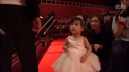 Kim Yuha, 2015 K-Model Awards上荣获 'Kids Model Award'
