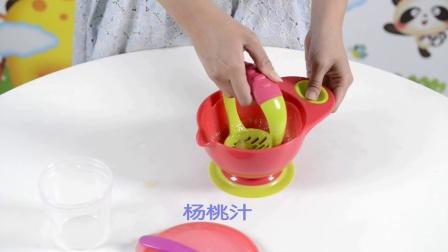 MICHAEL手动婴儿食物懒人辅食研磨器宝宝辅食工具研磨碗套装榨汁机