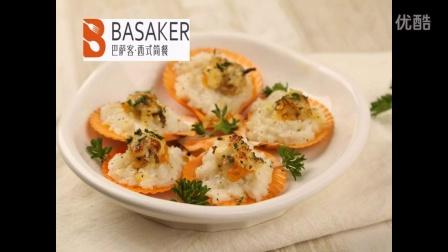巴萨客西式简餐-经典产品锦集_自定义转码_1280x720