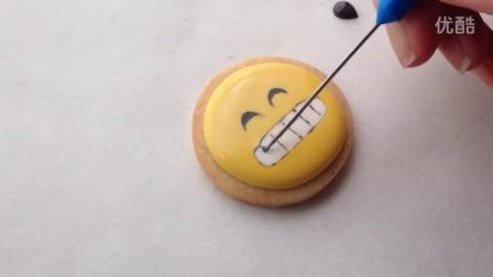 表情包糖霜饼干制作