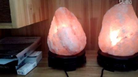 平顶山特产水晶盐灯4006667406