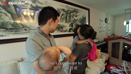 一分钟一个人的故事:二胎妈妈 A one-minute story: The Mother of Two