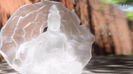 """惊艳法国艺术界的杨惠姗琉璃佛像-琉璃工房2015""""因为爱;因此有了光"""""""