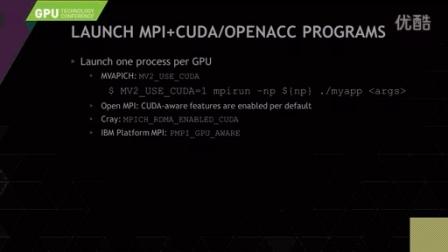 NVIDIA CUDA开发者系列培训之六 MPI 与GPU多进程编程