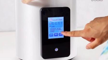 JESE/洁氏母婴电器  彩色触屏加热破壁机