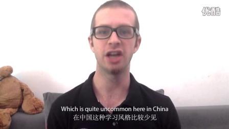 老外王霸胆教你如何用anki背单词 英语单词英语语法英语口语英语发音 创意背单词教学视频