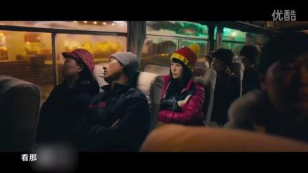夏洛特烦恼 电影《夏洛特烦恼》同名主题曲[超清版]
