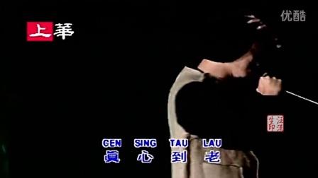【音乐】张真《我被青春撞了一下腰》KTV伴奏