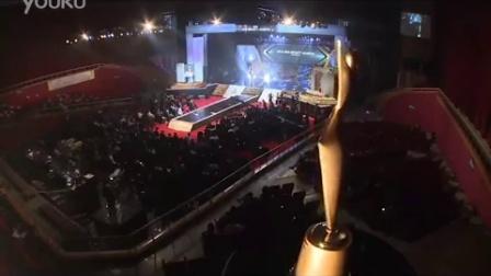 BRTC, 2015 Asia 美 Awards上荣获 'New Brand' Award