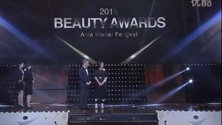Ma Teo, 2015 Asia 美 Awards上荣获 'Italy beauty artists' Award