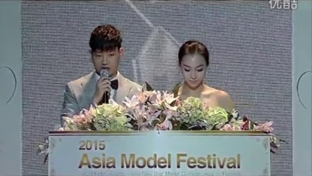 Lee Seon Jin, 2015 Asia 美 Awards上荣获 'Artists selected by model' Award