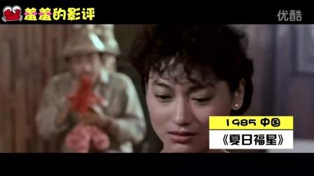 【羞羞的影评16】如何巧妙地吃美女豆腐占便宜