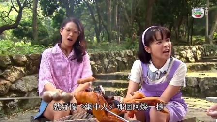 女人俱樂部 - M夫人信箱 - 老友才口賤 (TVB)  [720p]