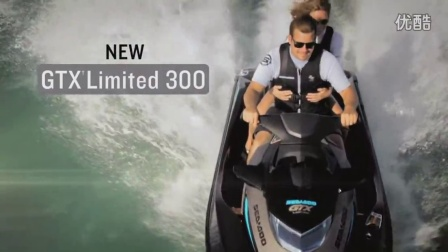 2016 Sea-Doo Luxury - 豪华系列
