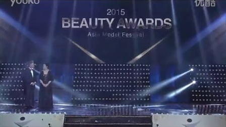 Shin Ju Hui, 2015 Asia 美 Awards上荣获 'Special effects makeup'