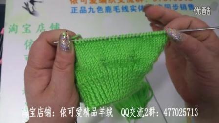 依可爱纯手工编织–双色连体衫升级版1花样