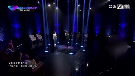 UNPRETTY RAPSTAR2 #6 Dok2 Track 最终结果 DissBattle KittiB vs Yubin 101016 EP.6
