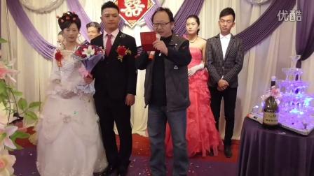 雷公子婚礼仪式节选—王俊红主持