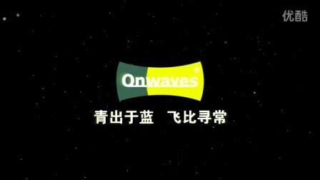 1、东来涂料技术(上海)有限公司介绍