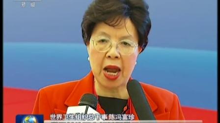 学习中国模式 参与世界减贫发展进程 151017