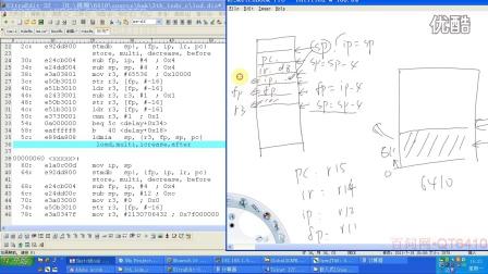 02.第2章LED实验进阶第2小节
