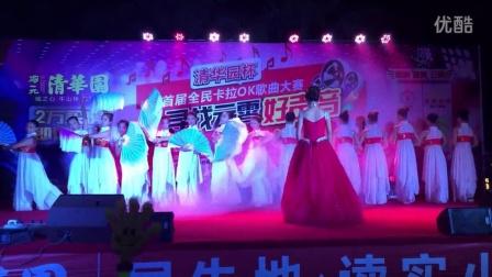 好声音总决赛压轴歌伴舞:昱儿文化雨桐舞蹈队带来的《锦绣前程》