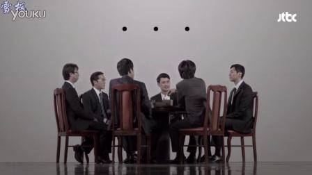 韩剧《锥子》第五波 预告 池贤宇 金佳恩