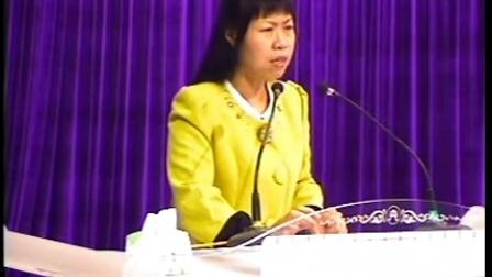 闫丽馥牧师2015年10月11日主日讲道《中心改换》