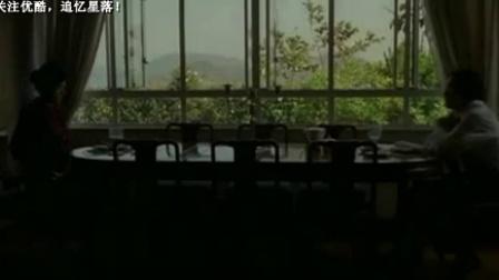 鬼怪电影系列《鬼域之冤赌色鬼》_标清