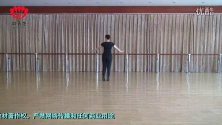 华彩舞蹈八级之幸福的冒泡
