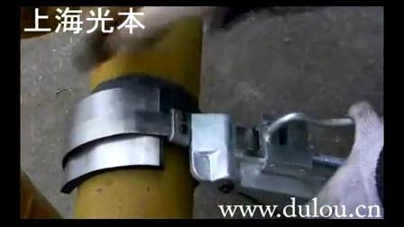 带压堵漏密封胶-带-工具-船舶-消防-石油-化工-发电-造纸-冶炼5