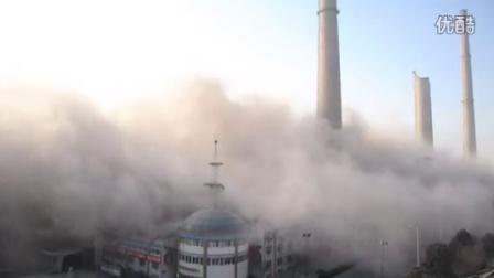 焦作电厂3号4号机组烟囱爆破拆除(二)