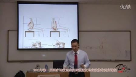 《骨盆关节的功能解剖》骶髂关节错位的原因