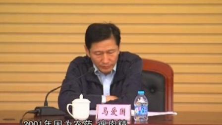 01-乡镇村基层党组织书记专题培训示范班——加强农产品质量安全监管(一)