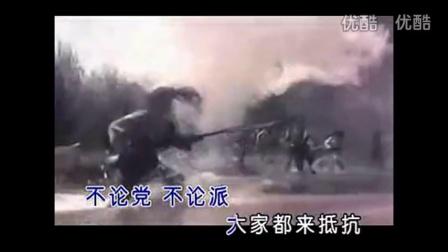 游击队之歌伴奏版(佚名  KTV版)_标清