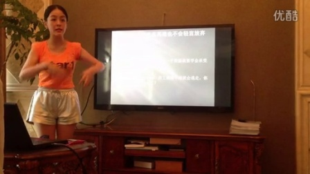 【NuLegend如新传奇】心态培训(上)-90后讲师俞余_高清
