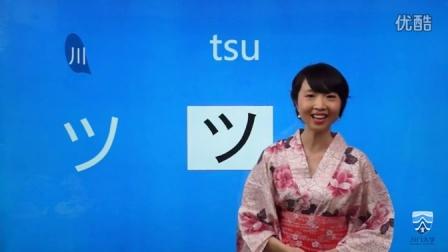日语五十音图日语学习入门 第4课 五十音图第四行