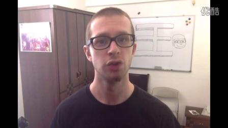 王霸胆教你如何成为积极学习者 趣味英语学习视频 英语口语日常对话  英语语法基础入门  英语音标发音教学视频
