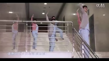 哈医大一院内科洗手舞——《腾飞吧大内科》_标清