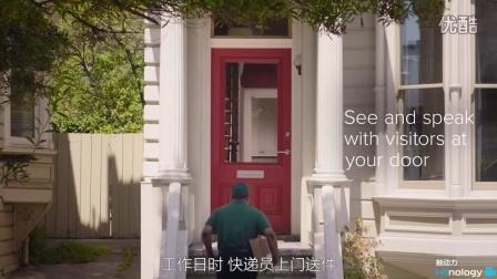 【触动力】可以监控门口的August智能门铃Doorbell Cam