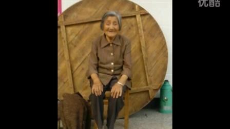 纪念先祖母刘门王氏