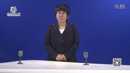 渭南初级中学七年级语文学法指导