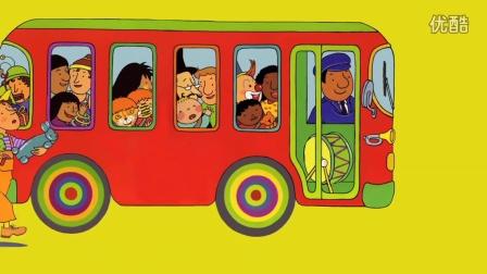 廖彩杏书单【W1】JY 版 The wheels on the bus go round and round (English Full ver.)