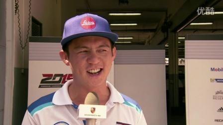 Porsche Carrera Cup Asia Quiz Challenge 2015