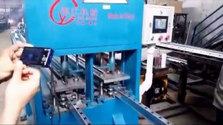 广东省佛山市铁管货架管自动化冲孔冲床机器设备_高清