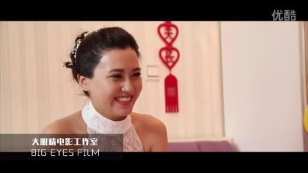 婚礼客片1-大眼睛电影工作室