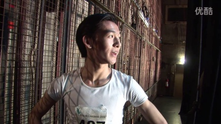 《洛桑,我曾来过》第43届洛桑比赛中国选手参赛全纪录(2015年2月)